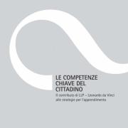 400_competenze